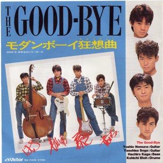 The Good-Bye シングル解説