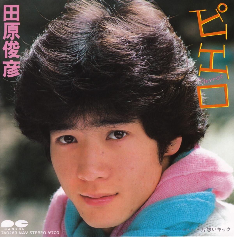 田原俊彦]83'~84'シングルコレ...